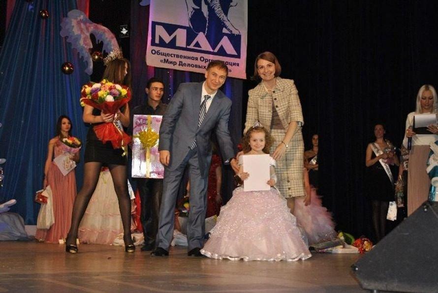 Определены победители конкурса «Мини топ-модель Приазовья 2012», фото-2