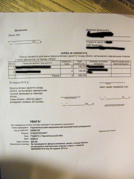 TNEU dokument