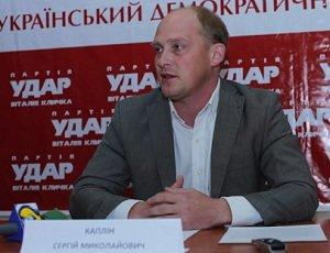 Нардепа-ударовца не пустили на сессию Полтавского горсовета, фото-1