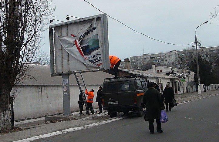 В Мариуполе более половины билбордов установлены нелегально (ФОТО), фото-1