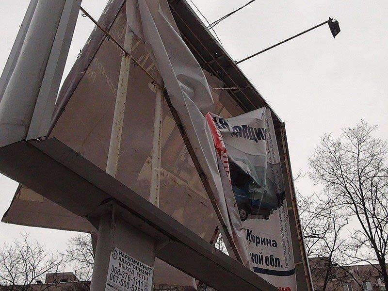 В Мариуполе более половины билбордов установлены нелегально (ФОТО), фото-2