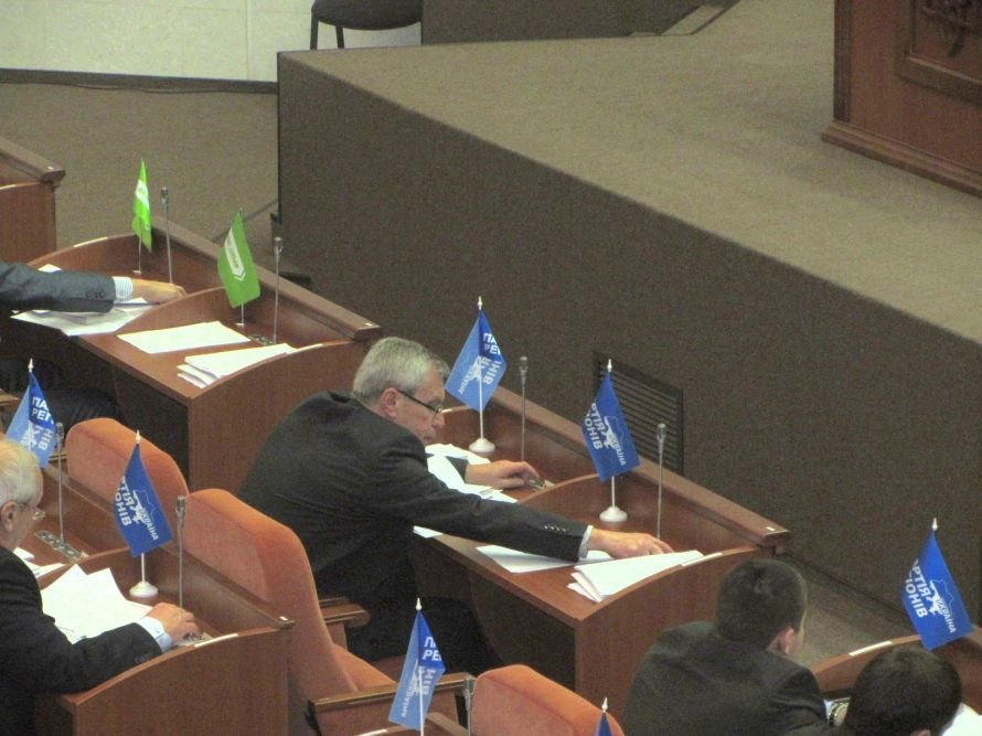 В Днепропетровском горсовете один депутат голосовал за двоих (ФОТОФАКТ), фото-1