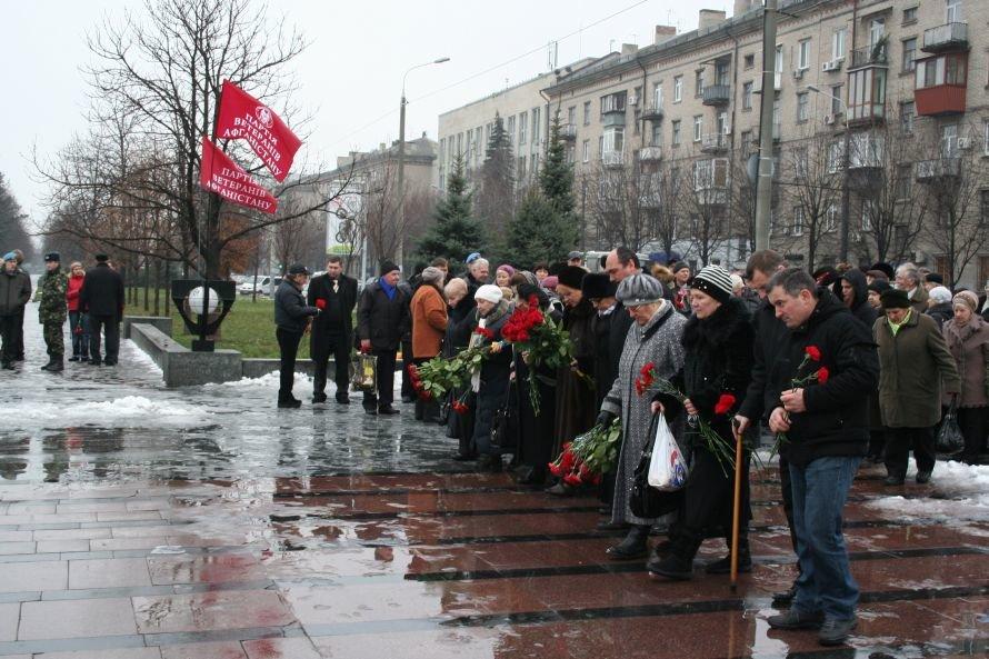 Днепропетровские «афганцы» почтили память своих погибших товарищей, фото-1