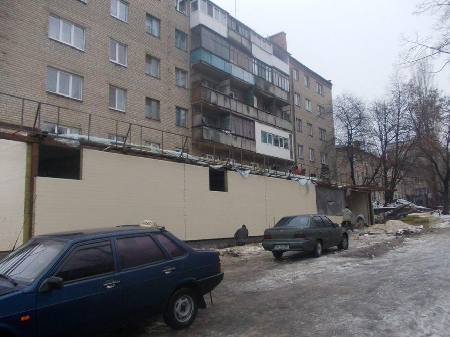 В Артемовске все-таки будет два «АТБ», фото-2