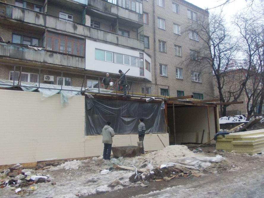 В Артемовске все-таки будет два «АТБ», фото-1