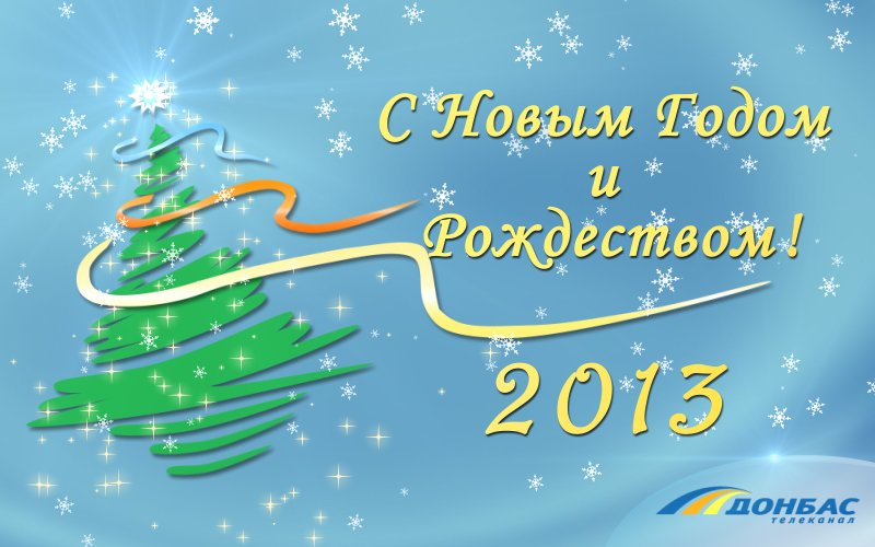 Donbass2013
