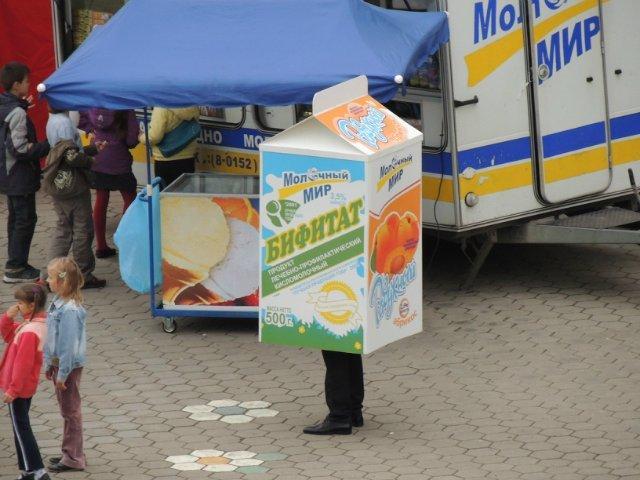 2012 09 Fanat Вот, 13.09 возле школы № 27. День м-на Девятовка (празднования).