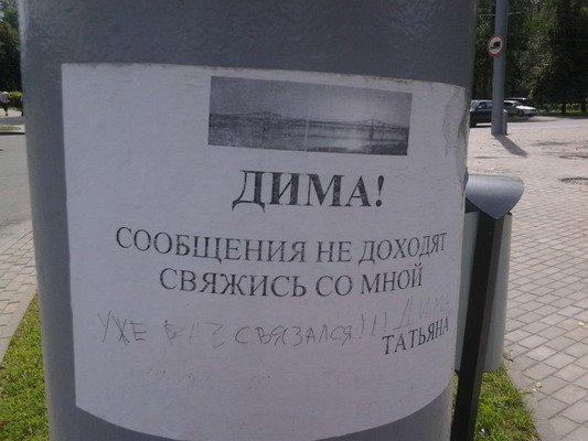 2012 06-08 Vrednaja1