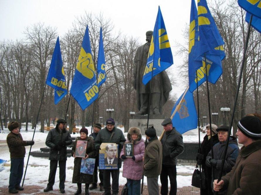 В Луганске отпраздновали день рождение Степана Бандеры (ФОТО, ВИДЕО), фото-1