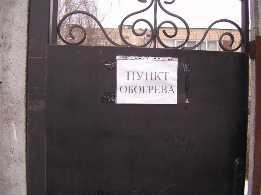 На пути к пунктам обогрева криворожан подстерегают опасности (ФОТО), фото-4