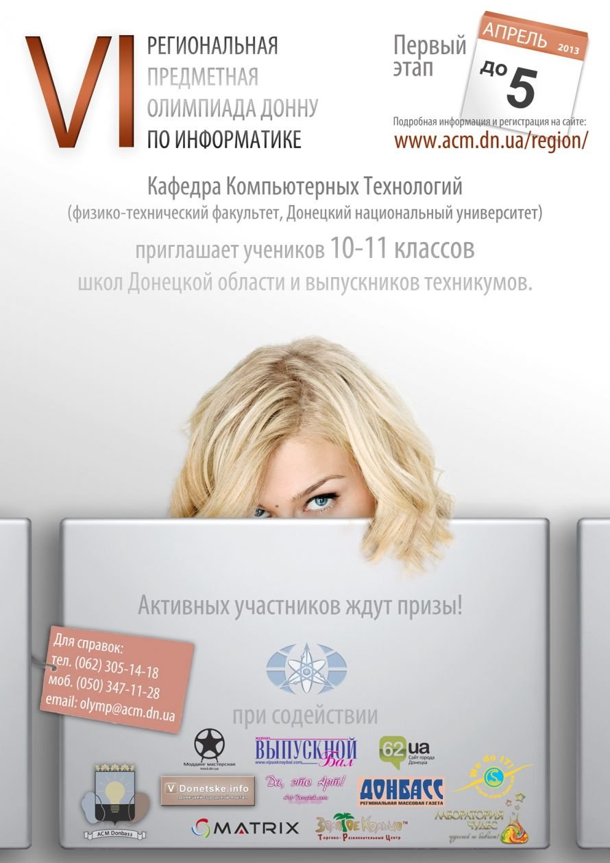 poster2012-13_new3