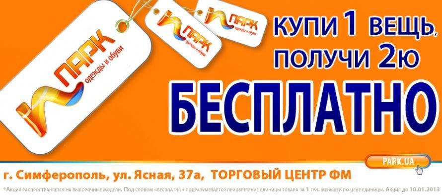 баннер сайт_1