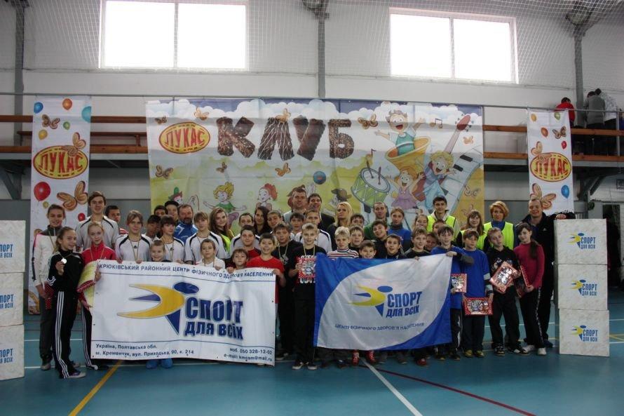 В Кременчуге провели спортивный праздник «Зимние каникулы - 2013», фото-1