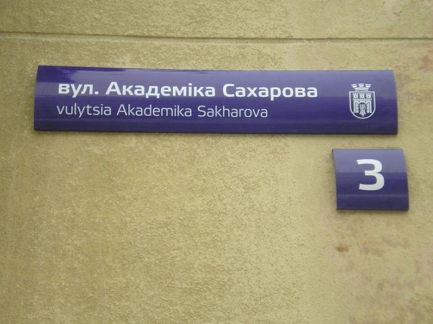 улица 1