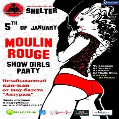 На выходных в Кривом Роге: горячий панк-рок, Moulin Rouge и американская Анна Каренина, фото-4
