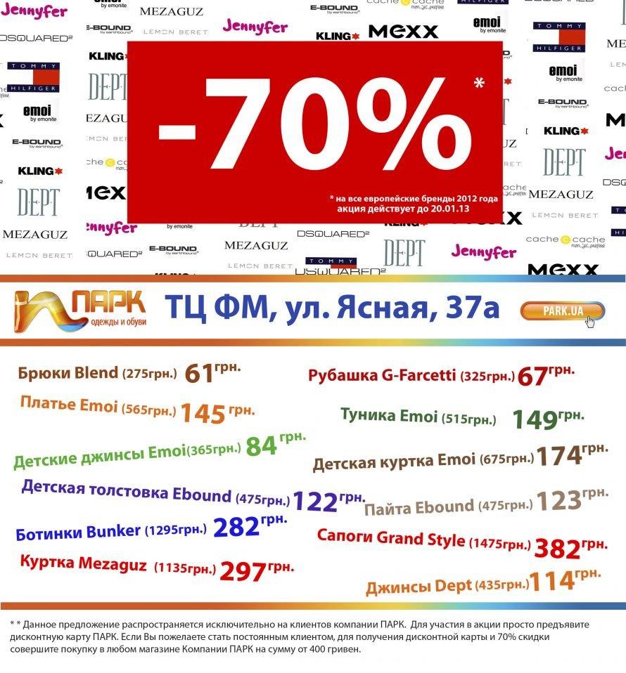 -70_для соц.сетей