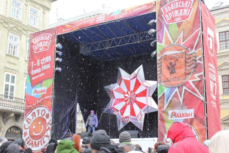 У Львові майстри - звіздарі створили найбільший головний символ Різдва, фото-2