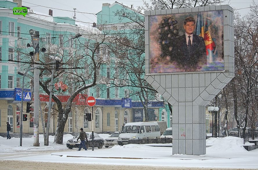 Луганск заносит снегом (ФОТО), фото-12