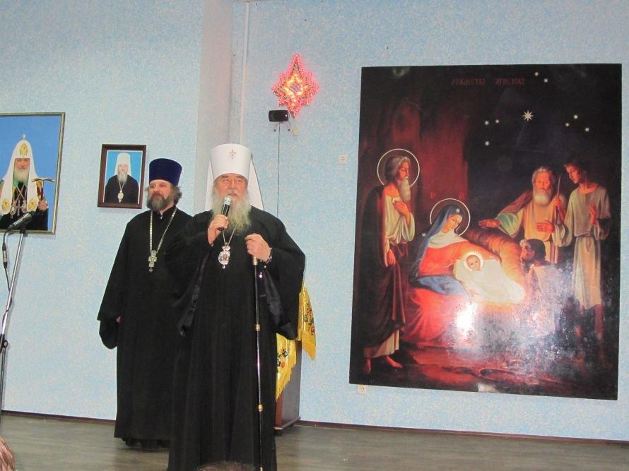 Детям днепропетровских священников показали Рождественскую сказку, фото-1