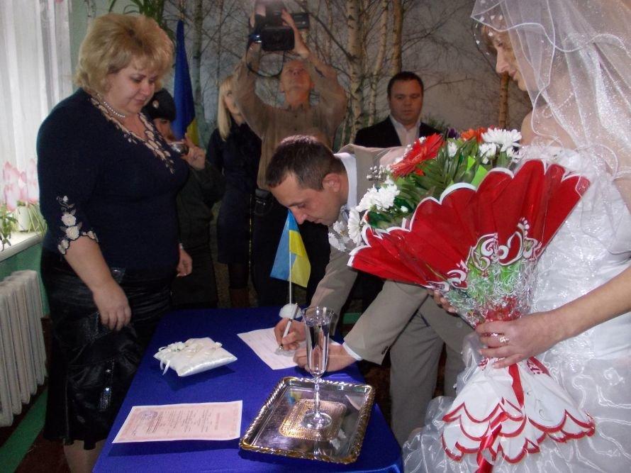 На Днепропетровщине в колонии сочетались браком двое заключенных (ФОТО), фото-1