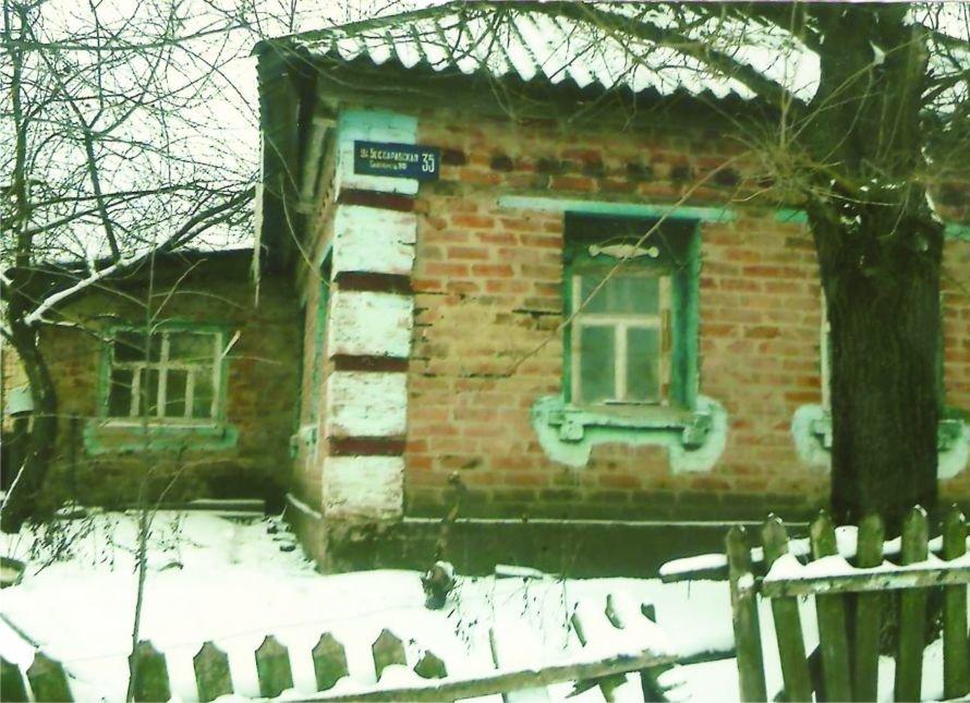 В Кировоградской области огонь унес еще одну жизнь, фото-1