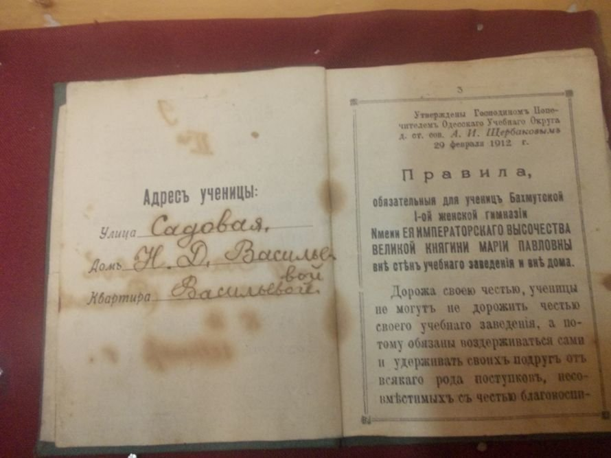 В здании Артемовского отдела образования учились бахмутские гимназистки, фото-5