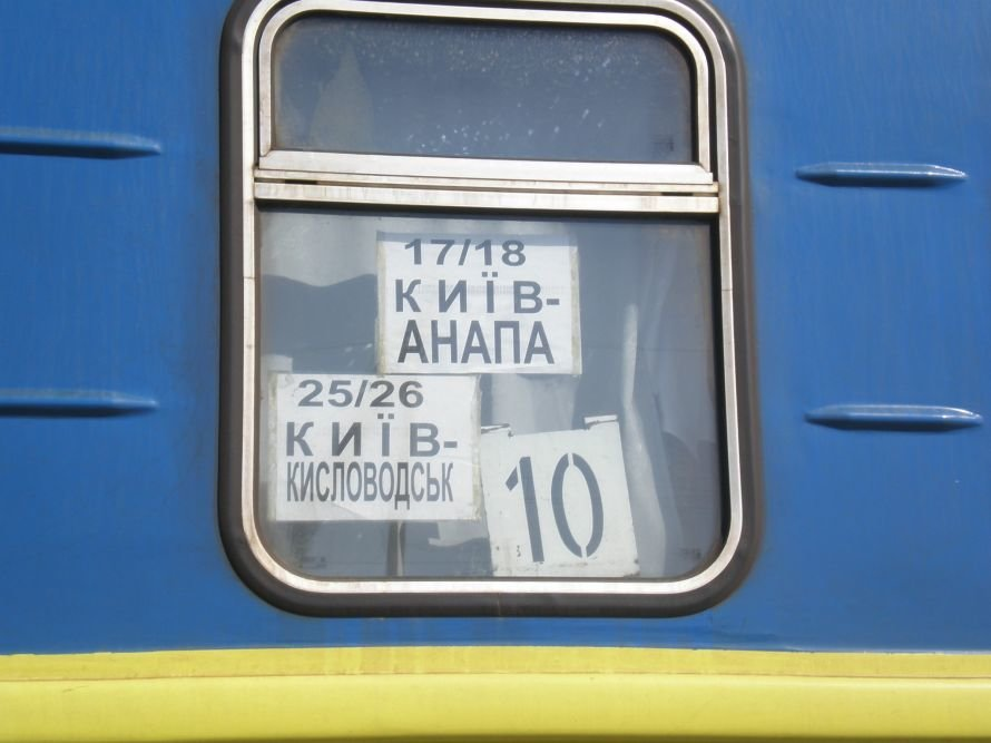 Донецкий суд за попытку провезти 1,5 килограмма ртути в Россию дал контрабандисту три года условно (фото), фото-1