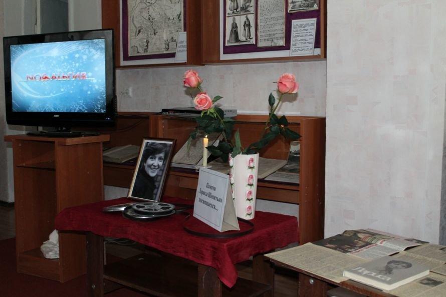 В Артемовском музее вспоминали землячку Ларису Шепитько, фото-1