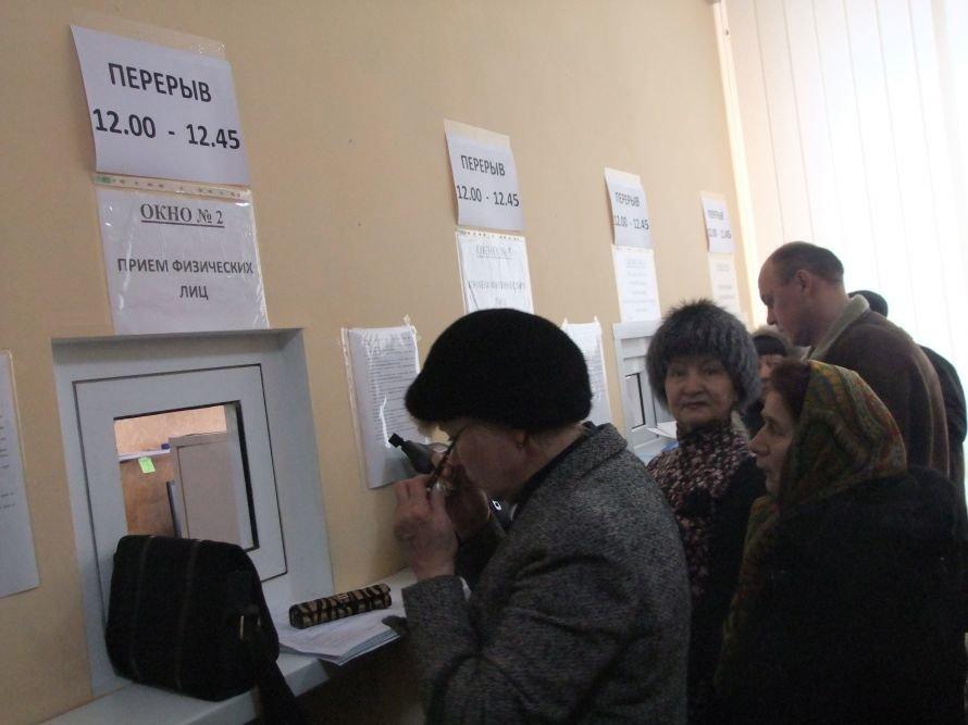 Операция «Регистрация» - в Донецке, чтобы  оформить документы на недвижимость, люди занимают очередь в 6 утра (фото), фото-2