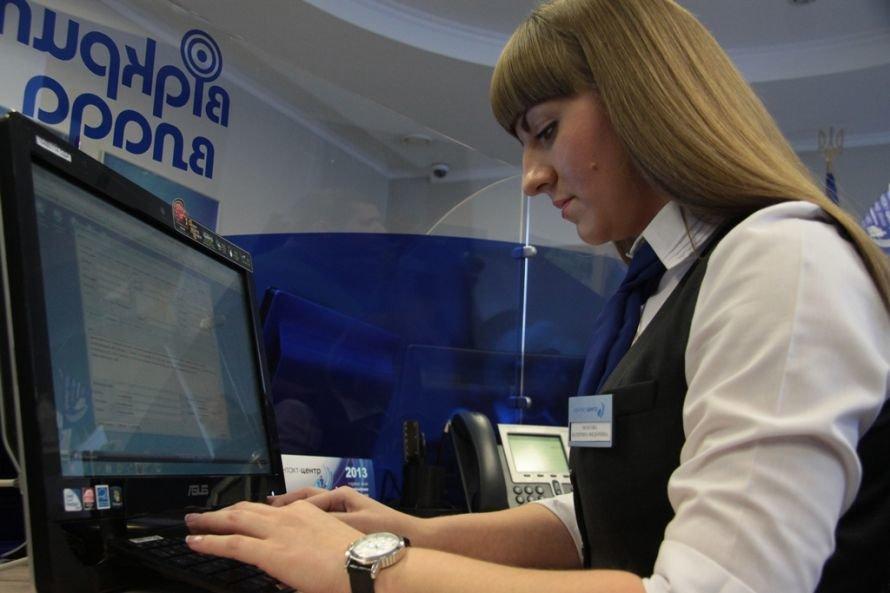Дмитрий Колесников: «Мы научились собирать информацию — теперь нужно научиться на нее реагировать» (ФОТО), фото-6