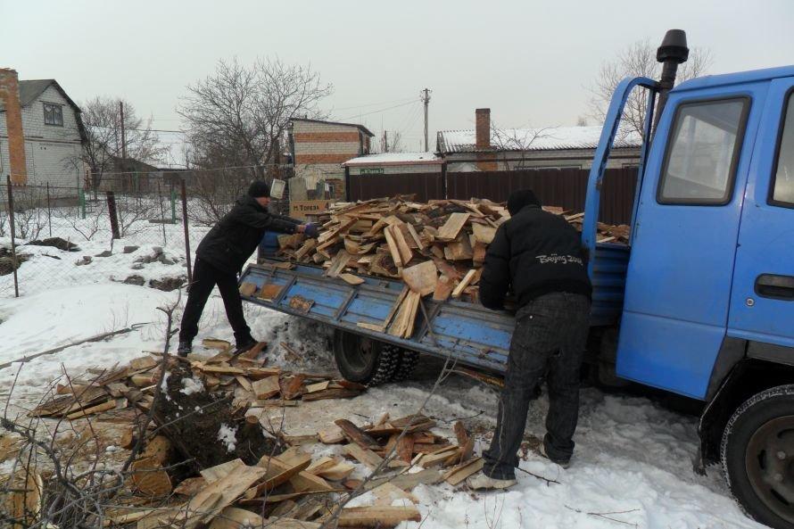 В Кременчуге помогают семьям, оказавшимся в сложной жизненной ситуации, фото-1