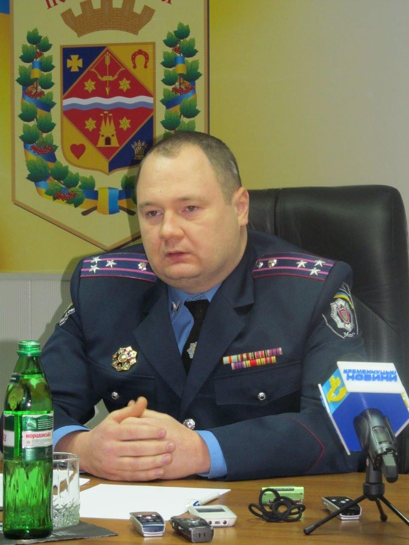 Кременчугская милиция отчиталась за проделанную в 2012 году работу, фото-1