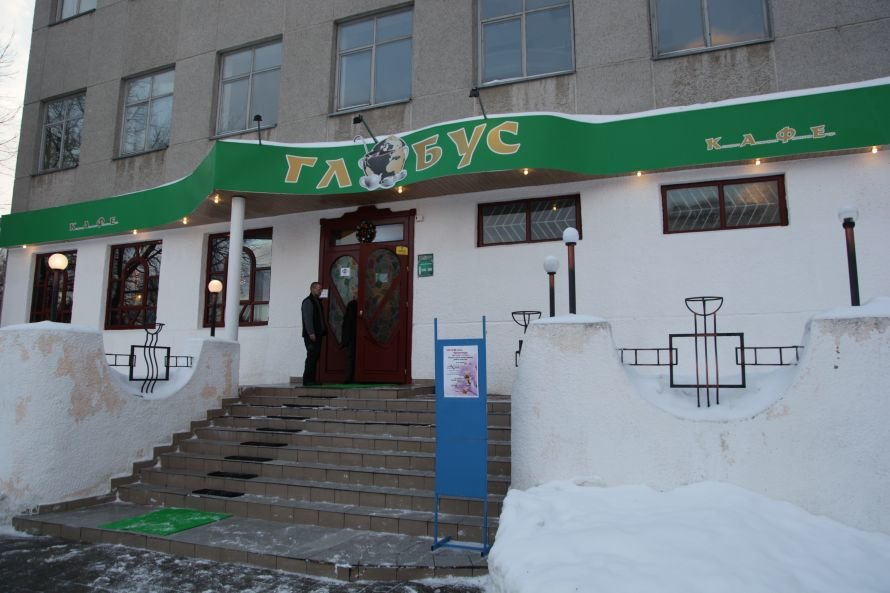 В Житомирі відкрилось арт-кафе «Глобус», фото-1