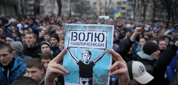В Днепропетровске защищали «убийц» киевского судьи, фото-1