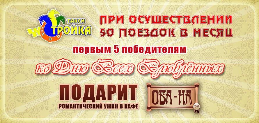 sertifikat_evro_face_my copy