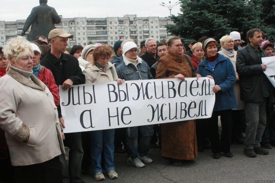 Украина так боролась с бедностью, что вернулась в 2006 год, фото-1