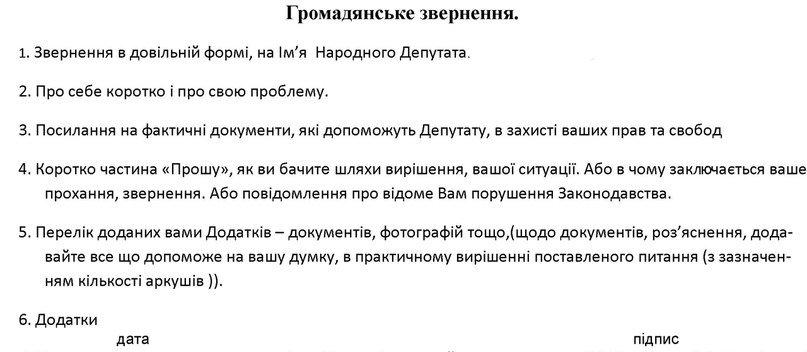 IPcDZrys9gs