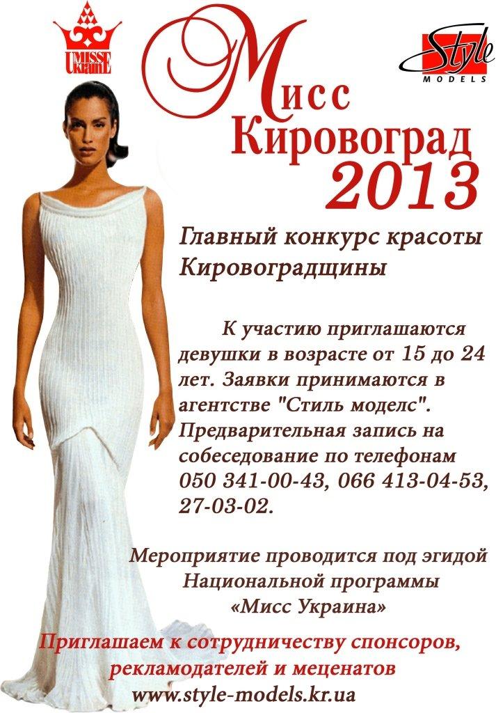maket2013 (1)