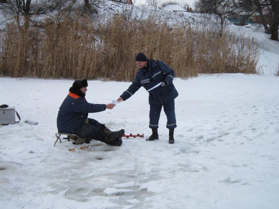 Спасатели Кировограда в который раз призывают рыбаков к безопасному поведению на льду, фото-1