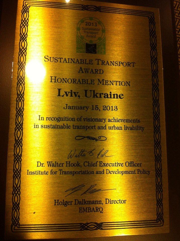 Ось вона! Премія за розвиток транспортної системи Львова, фото-1