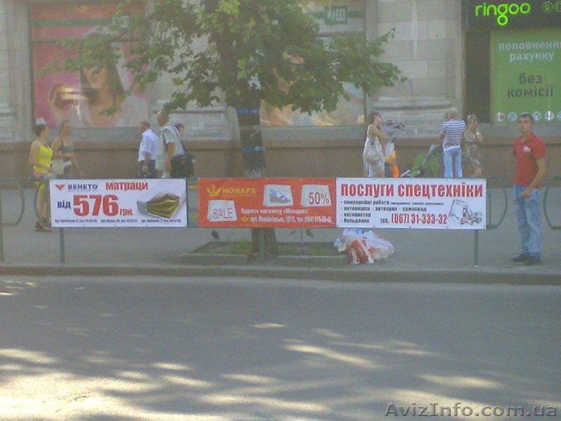 Міська рада Житомира хоче заборонити рекламу на парканах та огорожах, фото-1