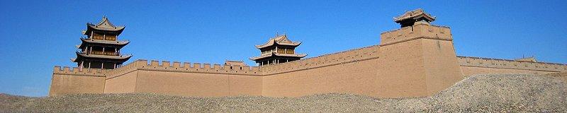 Делегация от Кременчуга отправится на недельку в Китай, фото-1