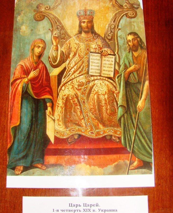 «Святого лика чистота»: в музее Артемовска представили репродукции старинных икон, фото-3