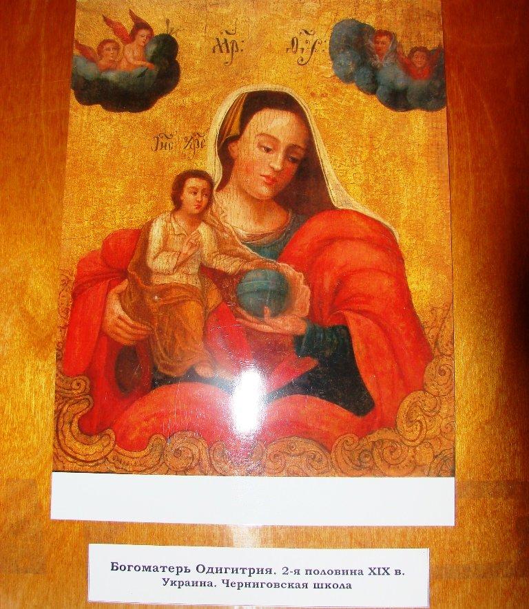 «Святого лика чистота»: в музее Артемовска представили репродукции старинных икон, фото-1