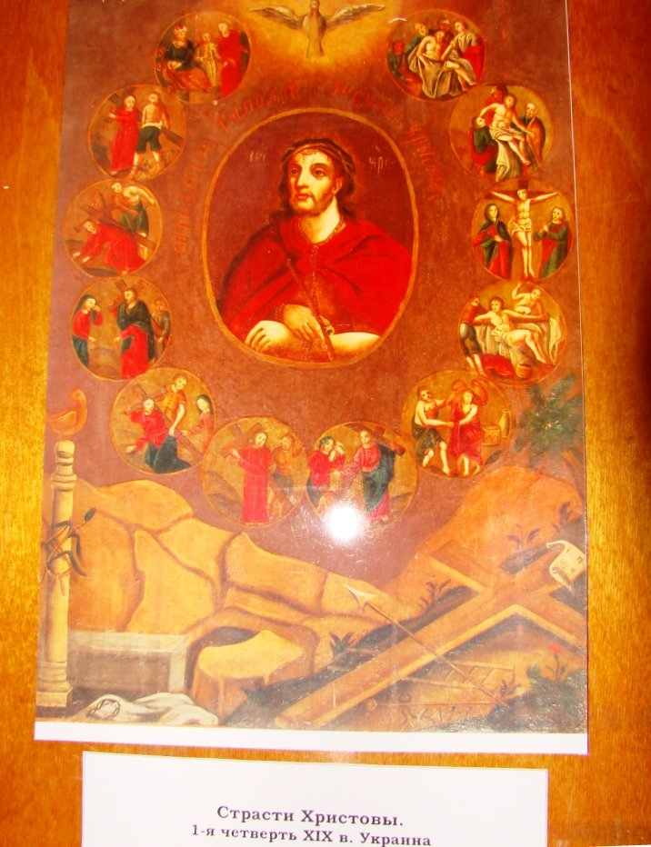 «Святого лика чистота»: в музее Артемовска представили репродукции старинных икон, фото-2