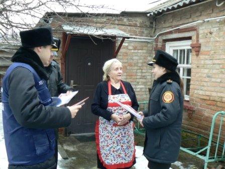 Кіровоград: проведено спільне відпрацювання житлового сектору, фото-1