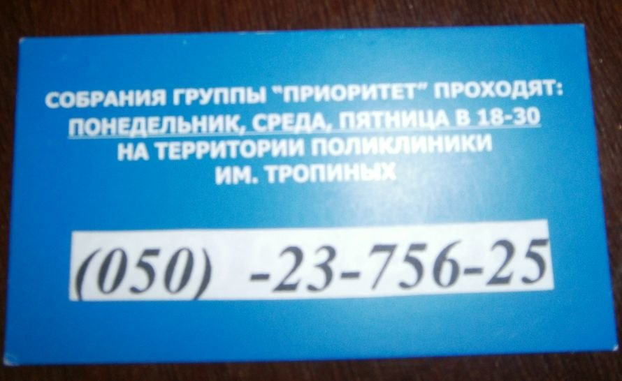 P1170009