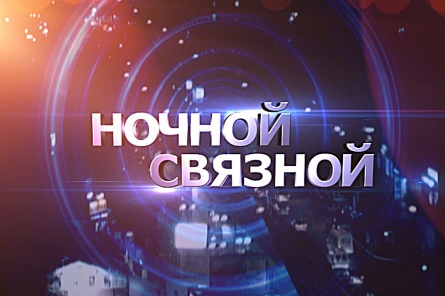 В Луганске стартовал проект «Ночной связной» (ФОТО), фото-1