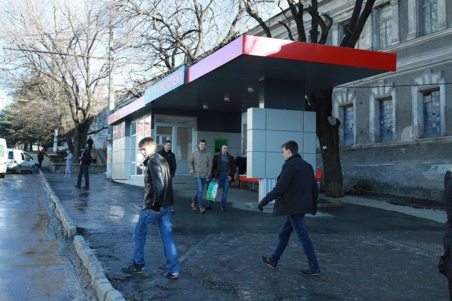 В Симферополе появилась первая остановка с бесплатным Wi-Fi (ФОТО), фото-1