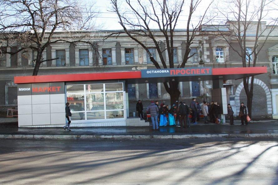 В Симферополе появилась первая остановка с бесплатным Wi-Fi (ФОТО), фото-3